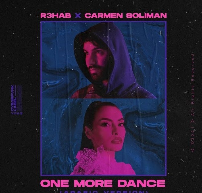 R3hab One More Dance (Arabic Version) Mp3 Download